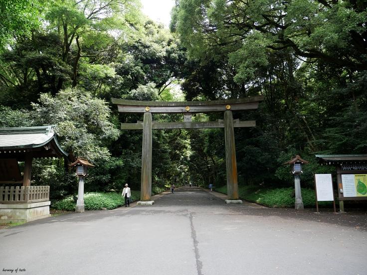 Park Yoyogi Gate1.JPG